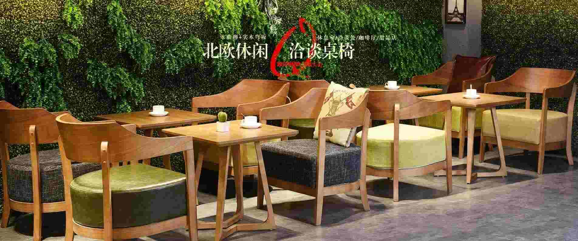 Nigeria Restaurant furniture